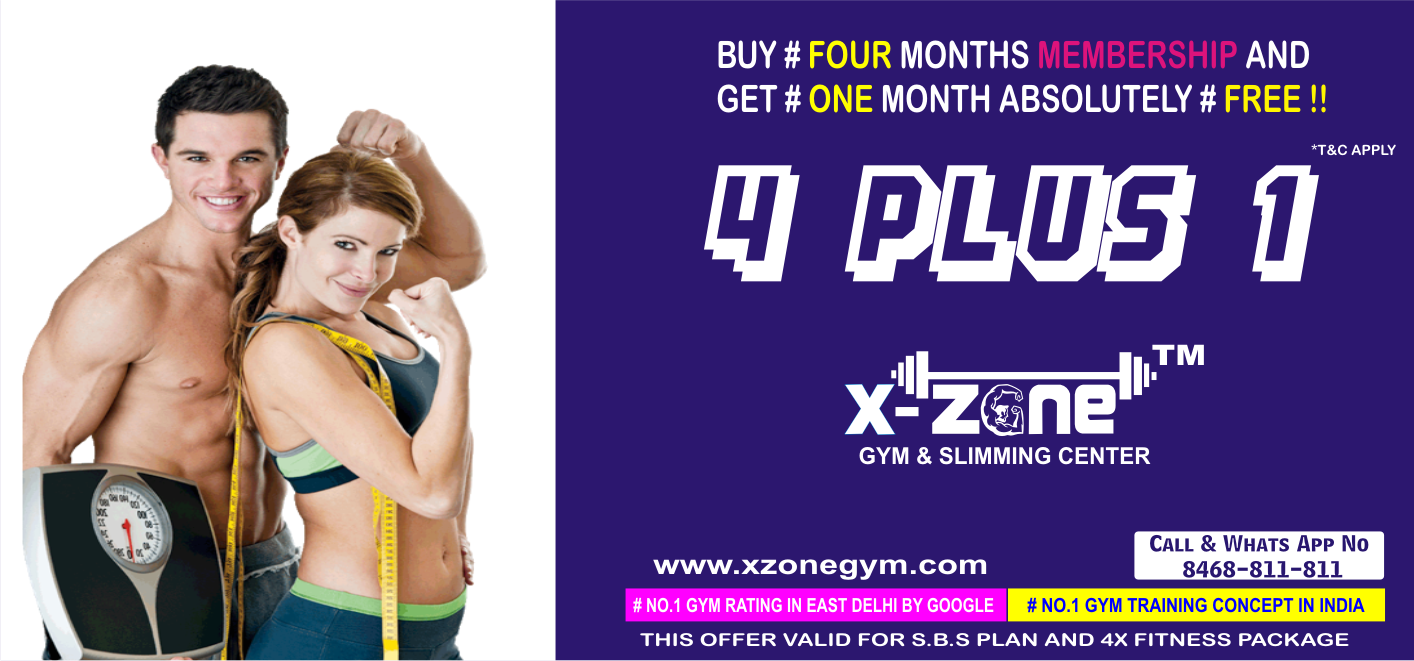 4+1 OFFER AVAILABLE ONLY IN ( SUPERB & 4X FITNESS PACKAGE )